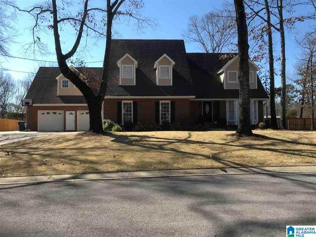 649 Olde Towne Lane, Alabaster, AL 35007 (MLS #1278065) :: Sargent McDonald Team