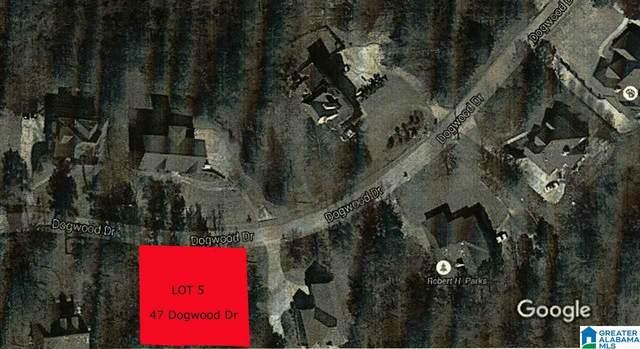 47 Dogwood Drive Lot 5, Calera, AL 35040 (MLS #1278393) :: EXIT Magic City Realty