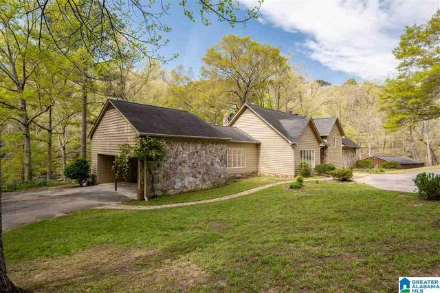4100 River View Cove, Vestavia Hills, AL 35243 (MLS #1278780) :: JWRE Powered by JPAR Coast & County