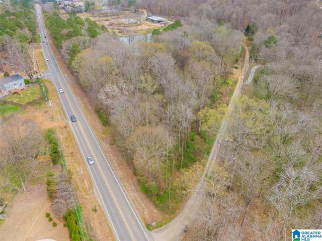 6025 Cahaba Valley Road #1, Birmingham, AL 35242 (MLS #1279164) :: Howard Whatley