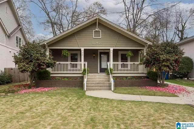 704 Forrest Drive, Homewood, AL 35209 (MLS #1279357) :: LIST Birmingham