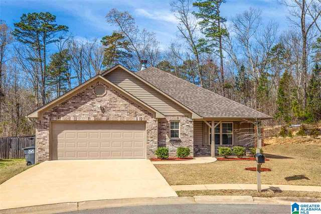 6308 Bentley Walk, Pinson, AL 35126 (MLS #1279564) :: Gusty Gulas Group