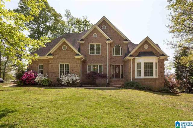 17886 Highway 42, Shelby, AL 35143 (MLS #1279612) :: Lux Home Group