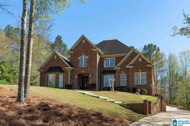 212 Chase Drive, Pelham, AL 35124 (MLS #1279764) :: Bentley Drozdowicz Group