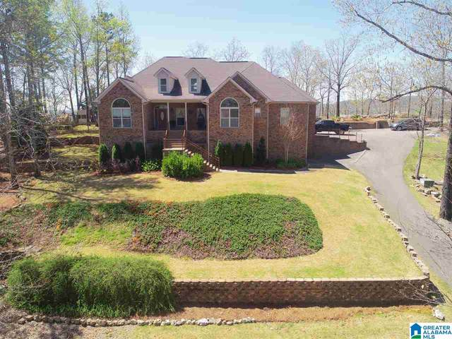 624 Hickory Valley Road, Trussville, AL 35173 (MLS #1279853) :: Gusty Gulas Group