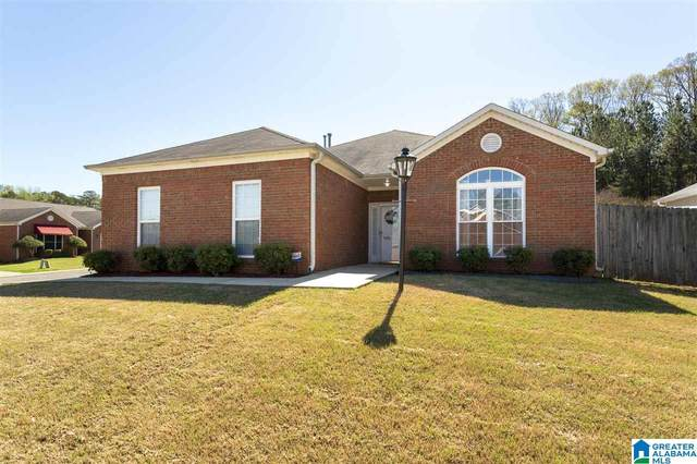 5515 Bonnett Place, Birmingham, AL 35235 (MLS #1280567) :: Gusty Gulas Group