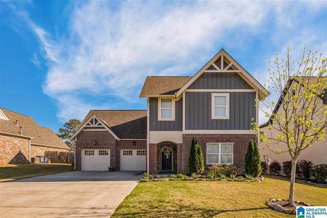 8181 Caldwell Drive, Trussville, AL 35173 (MLS #1280679) :: Howard Whatley