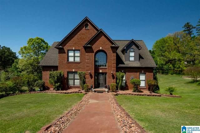 4200 Bellflower Circle, Gardendale, AL 35071 (MLS #1281397) :: Howard Whatley