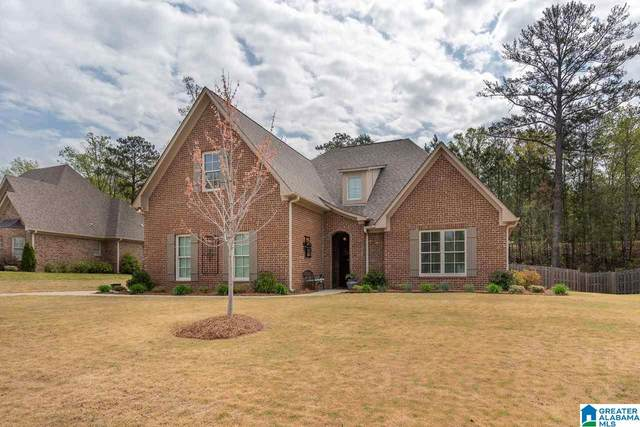 1044 Regency Way, Birmingham, AL 35242 (MLS #1281547) :: LIST Birmingham