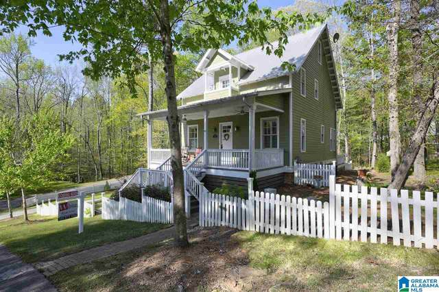 282 Main Street, Hayden, AL 35079 (MLS #1281552) :: Gusty Gulas Group