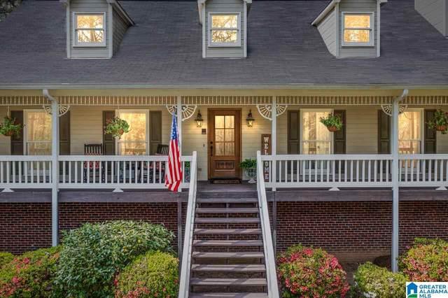 3420 Floyd Bradford Road, Trussville, AL 35173 (MLS #1281593) :: Lux Home Group