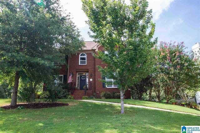 2211 Bark Circle, Hoover, AL 35244 (MLS #1281792) :: Lux Home Group