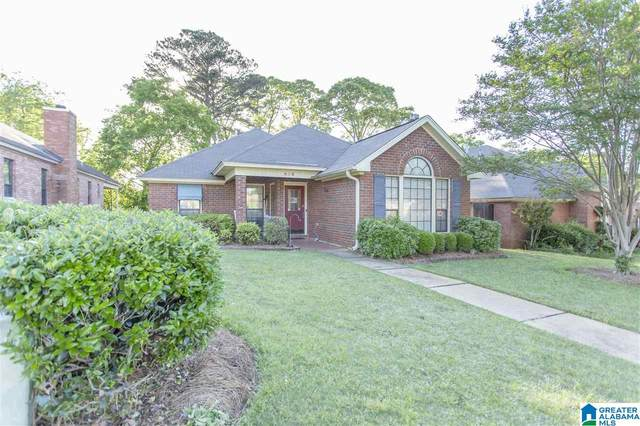 413 Caldwell Place, Montgomery, AL 36109 (MLS #1281805) :: EXIT Magic City Realty