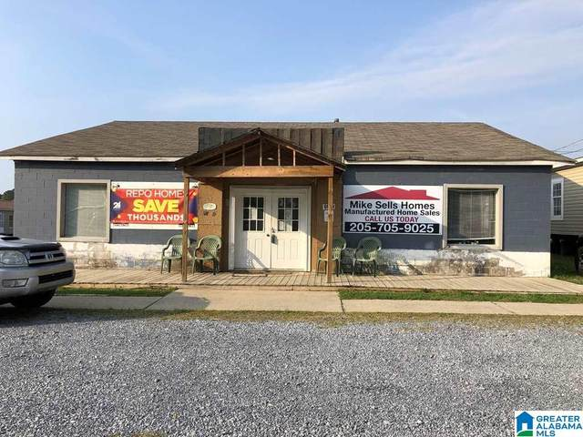 4241 Highway 280, Harpersville, AL 35078 (MLS #1281817) :: Josh Vernon Group