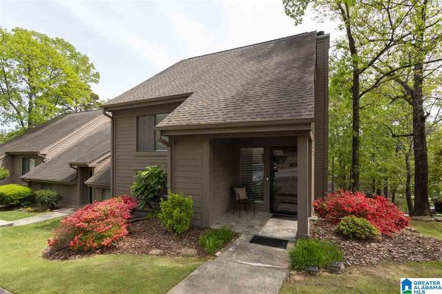 124 Cambrian Way #124, Birmingham, AL 35242 (MLS #1281856) :: Gusty Gulas Group
