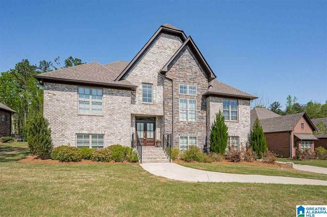 160 Grey Oaks Court, Pelham, AL 35124 (MLS #1281916) :: LocAL Realty