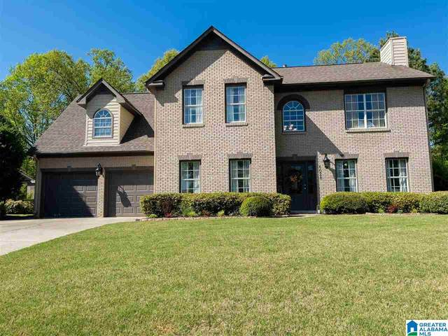 6028 Hidden Way Lane, Trussville, AL 35173 (MLS #1281920) :: Josh Vernon Group