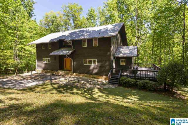 244 Fern Creek Drive, Helena, AL 35080 (MLS #1282173) :: Howard Whatley