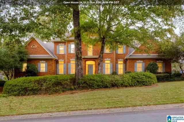 2108 Hickory Ridge Circle, Vestavia Hills, AL 35243 (MLS #1282298) :: Josh Vernon Group