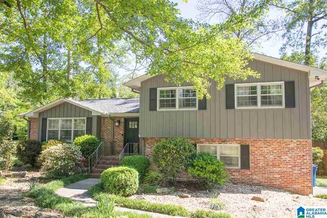 3236 Mockingbird Lane, Hoover, AL 35226 (MLS #1282342) :: LocAL Realty