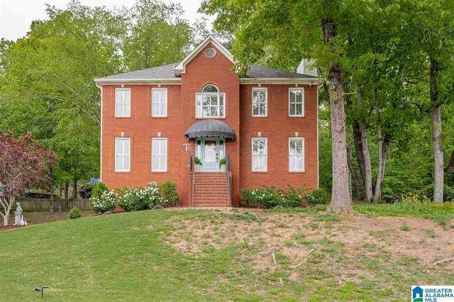1953 Strawberry Lane, Hoover, AL 35244 (MLS #1282449) :: Howard Whatley