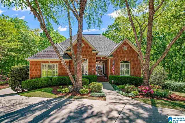 1657 Shades Pointe Drive, Hoover, AL 35244 (MLS #1282501) :: Bentley Drozdowicz Group