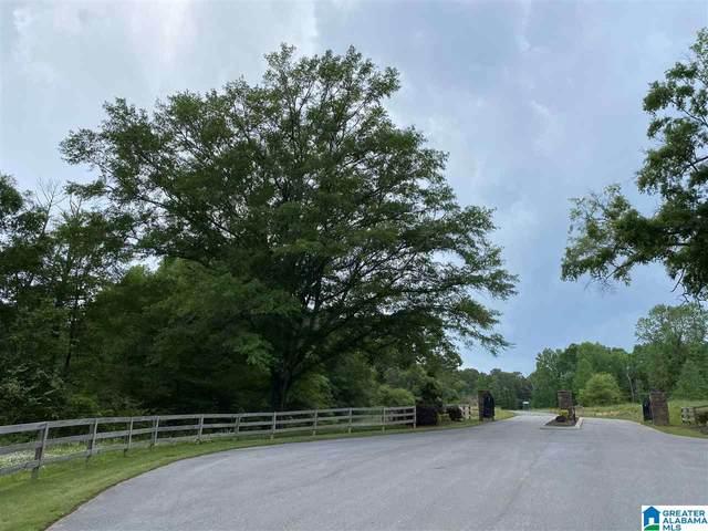 16 Oak Haven Trail #16, Chelsea, AL 35043 (MLS #1282610) :: EXIT Magic City Realty