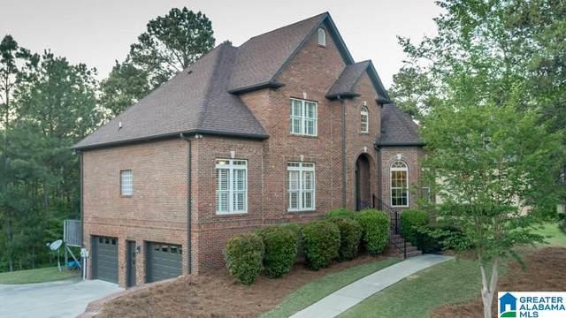 216 Legacy Parc Circle, Pelham, AL 35124 (MLS #1282698) :: Howard Whatley