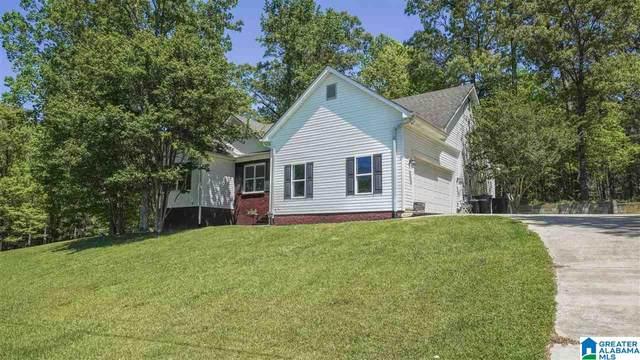 14 Sansing Circle, Woodstock, AL 35188 (MLS #1282959) :: Howard Whatley