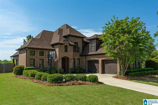 1266 Braemer Court, Hoover, AL 35242 (MLS #1283293) :: The Fred Smith Group | RealtySouth