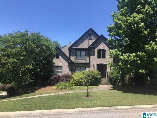 1053 Eagle Hollow Drive, Birmingham, AL 35242 (MLS #1283308) :: Howard Whatley