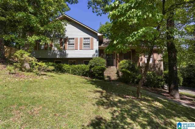 1740 Napier Drive, Hoover, AL 35226 (MLS #1283610) :: Lux Home Group