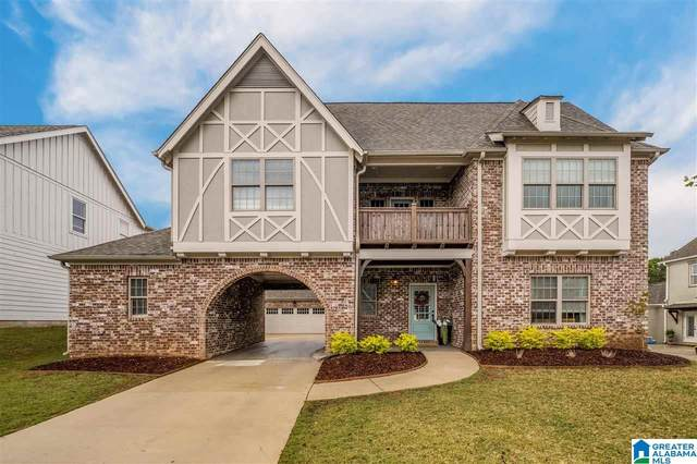 8228 Caldwell Drive, Trussville, AL 35173 (MLS #1283619) :: Howard Whatley