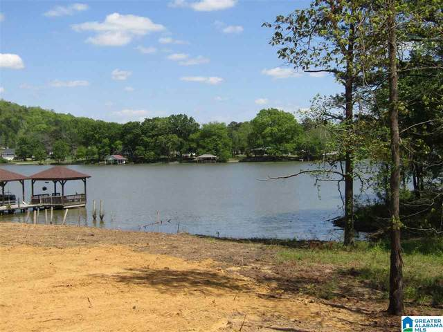 Lakeview Street #19, Ashville, AL 35953 (MLS #1283631) :: Sargent McDonald Team