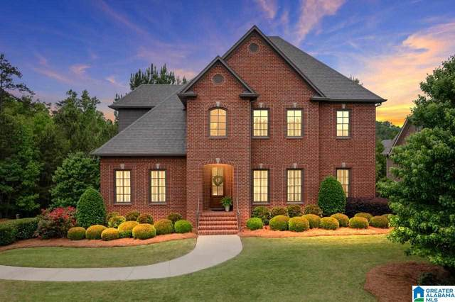 4171 Ternview Road, Vestavia Hills, AL 35242 (MLS #1283686) :: The Fred Smith Group | RealtySouth