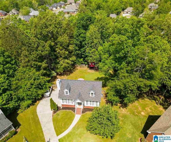 4751 Longwood Circle, Gardendale, AL 35071 (MLS #1283781) :: Howard Whatley