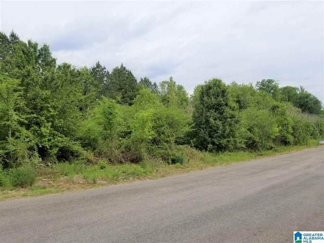 Willow Ridge Lane #44, Odenville, AL 35120 (MLS #1283901) :: Howard Whatley
