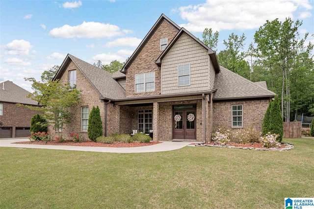 196 Grey Oaks Court, Pelham, AL 35124 (MLS #1284045) :: Lux Home Group