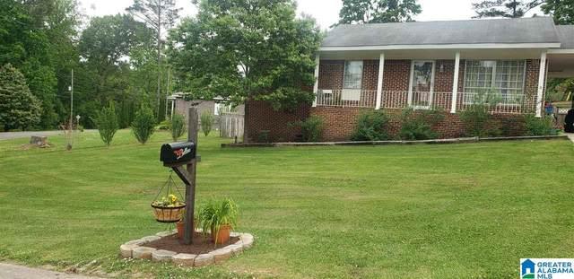 700 Ridgeway Drive, Oneonta, AL 35121 (MLS #1284179) :: Josh Vernon Group