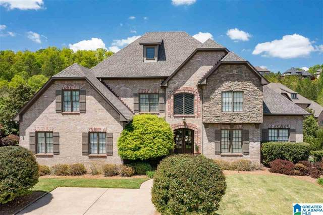 1324 Legacy Drive, Hoover, AL 35242 (MLS #1284210) :: The Fred Smith Group | RealtySouth