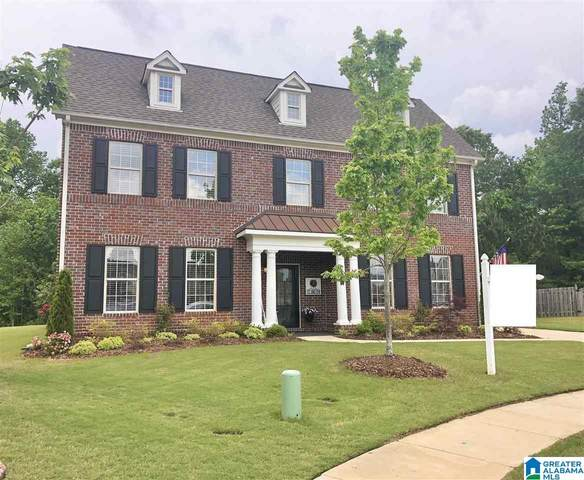 5222 Jones Cove, Trussville, AL 35173 (MLS #1284279) :: Lux Home Group