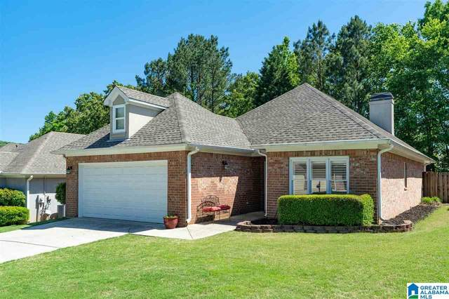 4529 Guilford Circle, Hoover, AL 35242 (MLS #1284502) :: Bentley Drozdowicz Group