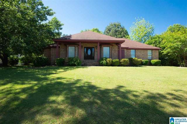 16 Oakview Circle, Sylacauga, AL 35151 (MLS #1284808) :: LocAL Realty