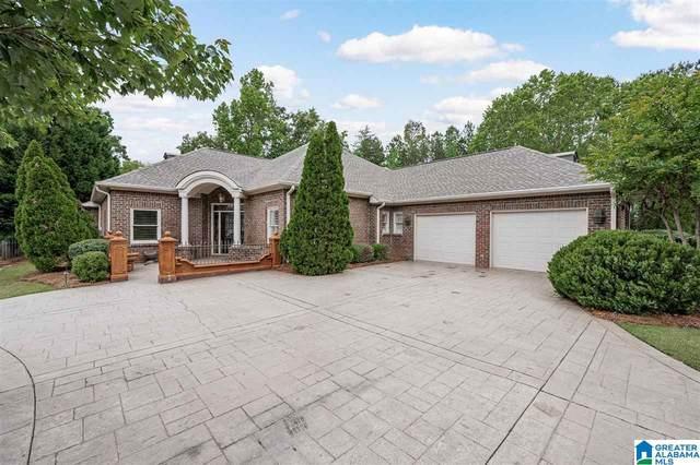 926 Caledonian Way, Vestavia Hills, AL 35242 (MLS #1284911) :: Bentley Drozdowicz Group