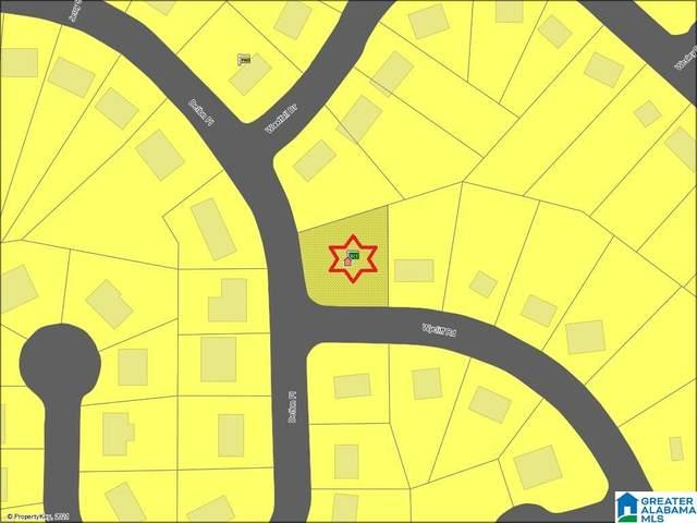 1243 Wycliffe Road #84, Midfield, AL 35228 (MLS #1285086) :: Bentley Drozdowicz Group