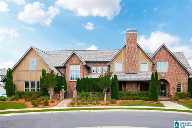 5529 Northridge Circle, Hoover, AL 35244 (MLS #1285260) :: EXIT Magic City Realty