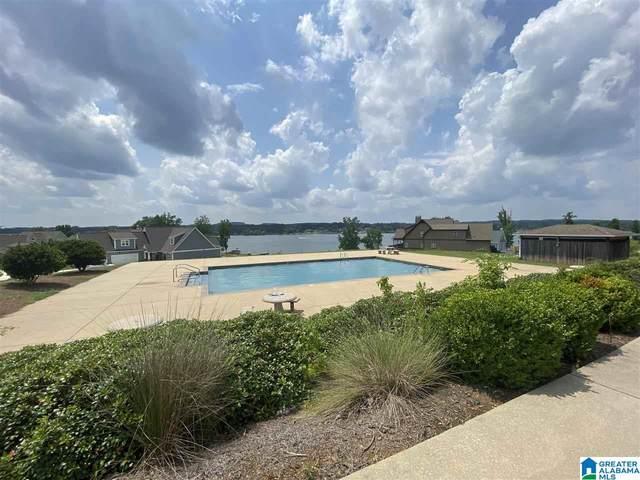 6218 Rainbow Row, Pell City, AL 35128 (MLS #1285417) :: Bailey Real Estate Group