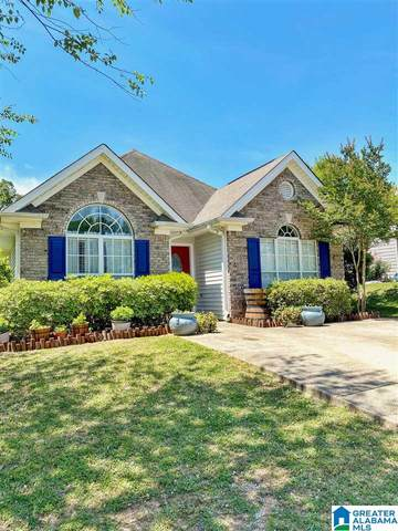 427 Camden Cove Circle, Calera, AL 35040 (MLS #1285519) :: The Fred Smith Group | RealtySouth
