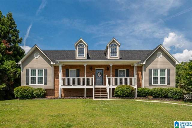 3054 Weatherford Drive, Trussville, AL 35173 (MLS #1285626) :: EXIT Magic City Realty