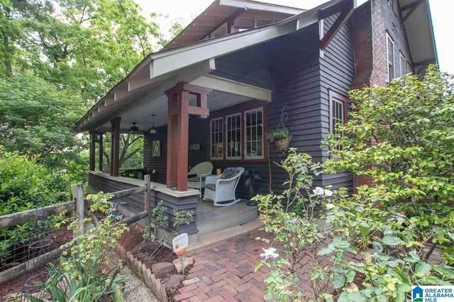1420 17TH AVENUE S, Birmingham, AL 35205 (MLS #1285708) :: Lux Home Group